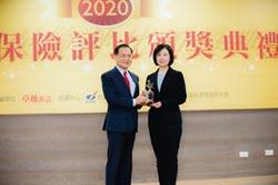 元大人壽 獲最佳服務品質獎