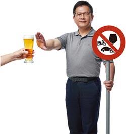 中華車會公益勸募計畫 上路