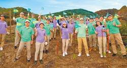 響應永續生態 玉山金海岸造林