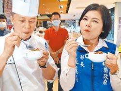 雲林首屆滷肉飯爭霸賽報名