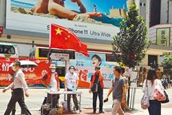 對比深圳崛起 香港深陷認同政治