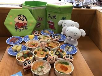 小新出沒!藏壽司限定「外帶」KURA弁 松江南京店限定開賣