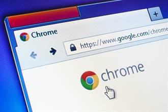 谷歌若被迫出售Chrome 外媒列5大接手候选