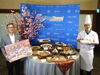 麗寶樂園渡假區年菜搶手 訂桌已達6成