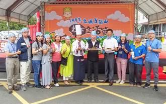 北埔「灶下生活節」活動有吃有玩有驚喜