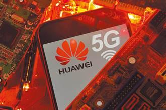 華為高層承認陸5G網速不到韓一半 存在「假、啞、差」現象