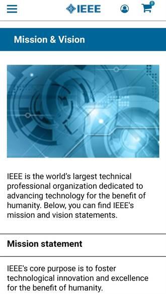 IEEE下月線上開會 台灣獲選9篇論文