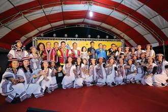 全國泰雅族運動會開幕 侯友宜為所有泰雅族選手加油打氣