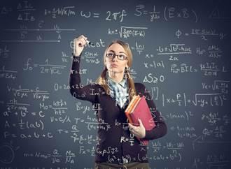 人類史上「最多大咖」合照曝光 網驚:智商比所有地球人高