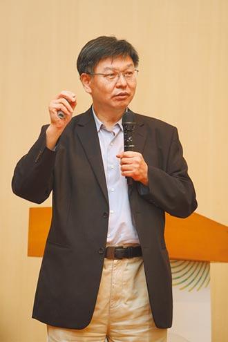 彭裕民指路 循環經濟創造新價值