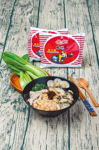 經典肉燥麵╳台南府城 料理大賞品嘗懷舊味