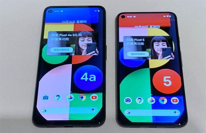 Pixel 4a 5G(左)以及Pixel 5。(黃慧雯攝)
