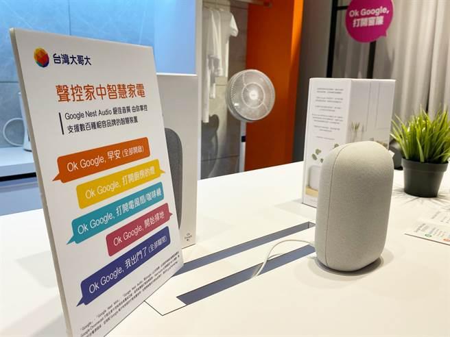 台灣大開賣Nest Audio智慧音箱。(黃慧雯攝)