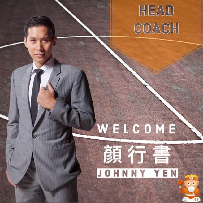顏行書確定接下SBL璞園男籃總教練。(璞園提供)