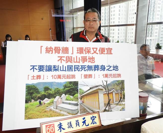 市議員朱元宏指出,「納骨牆」環保又便宜,且不與山爭地;市府應該儘速增設。(陳世宗攝)