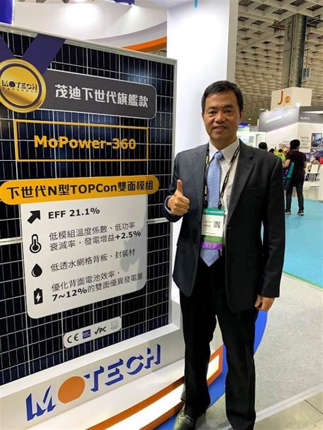 (台灣首例VPC下世代TOPCon電池技術模組產品亮相。圖中為茂迪總經理葉正賢。圖/袁顥庭攝)