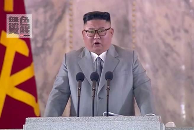无色觉醒》赖岳谦:朝鲜罕见午夜閲兵?金正恩的十月惊奇?(图/朝中社)