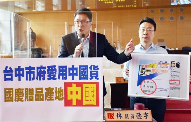 市議員林德宇(左)質詢時痛批,台中市政府愛用中國貨,連雙十國慶也不放過。(陳世宗攝)