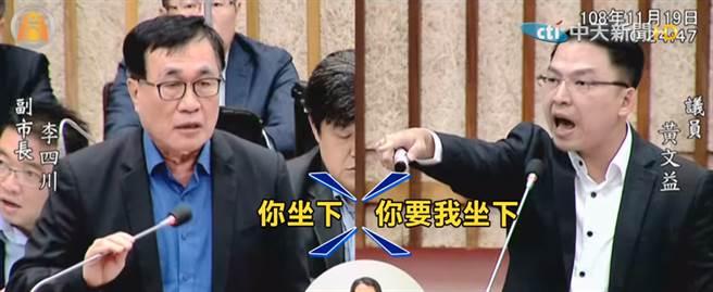 綠議員去年在高雄市議會市政總質詢時,飆罵李四川「坐下!聽不懂人話?」李四川怒回一句。(圖/摘自中天新聞)