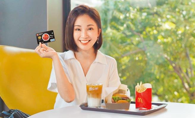 活力藝人鍾欣怡體驗麥當勞美食。圖/業者提供