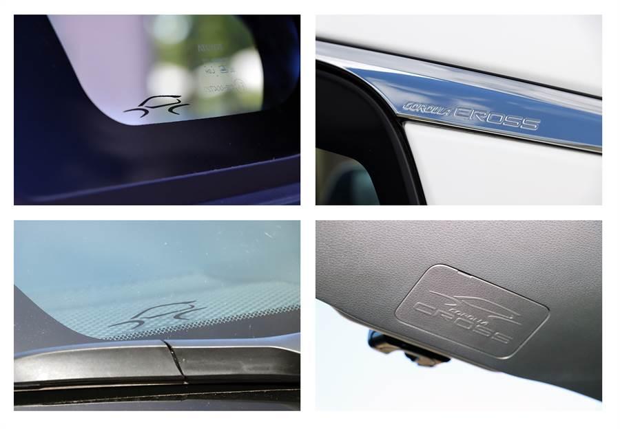 全車共有20多處具備像是這種「隱藏版」Corolla Cross形象圖騰,姑且可以算是設計師的巧思吧!