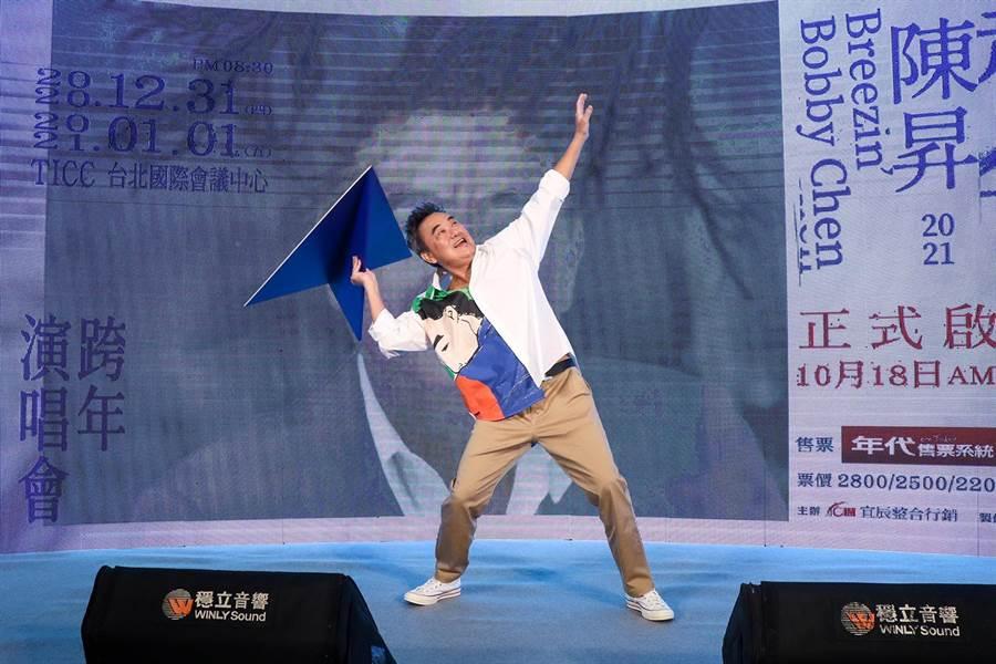 陈昇今举办「起风了」跨年演唱会记者会,许愿2021年能平安顺风高飞。(宜辰整合行销提供)
