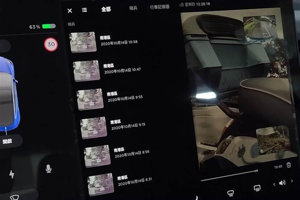 特斯拉哨兵將有新功能:整批刪除無用影片,避免海量檔案塞爆隨身碟卡