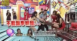 李妍憬幫脫靴子害摔倒引網友砲轟 元元回應曝她私下為人