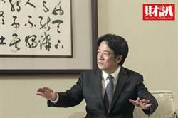 賴清德:南方崛起是必然!台灣未來50年發展換南部扛