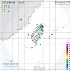 吳德榮:東北部今有較大降雨 新竹以南晴朗穩定