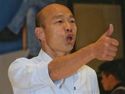 誰說韓國瑜草包?任內水環境改善計畫 榮獲「金蘋果獎」