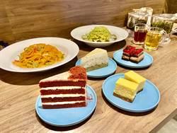 螞蟻人必吃午茶派對 義大利麵加價15元換購蛋糕太划算