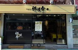 反送中律師北市開餐廳遭潑雞糞 店長、廚師身上全是黃色排泄物