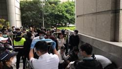 反南鐵東移自救會成員衝撞交通部 警方:脫序一定嚴辦