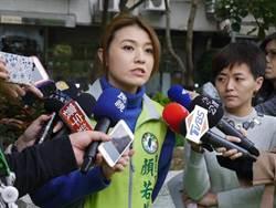 保護傘遭潑糞 民進黨對此行為表示譴責