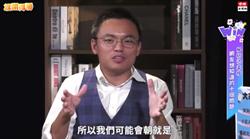 蔣萬安選2022台北市長 藍委曝自己民調結果