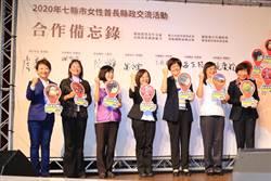 7縣市女力台東發光!盧秀燕:為農業經濟注入新活水