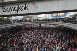 泰國總理表明不會辭職 反政府示威群眾再聚集