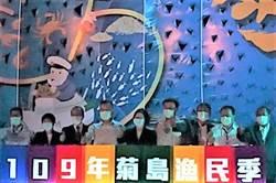 全國漁民節慶祝大會移師澎湖舉行 蔡總統將蒞臨祝賀