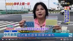 又是台南!搭台铁没被认出来 绿委冻结铁路警察百万预算