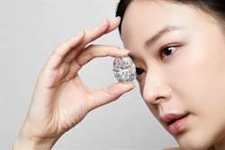 日本藏家蒐購102.39克拉白鑽  以愛女命名