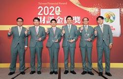 2020財訊金融獎-玉山金 七度蟬聯金控永續獎