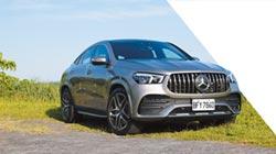 試駕報告-超跑級豪旅 Mercedes-AMG GLE 53 4MATIC + Coupe