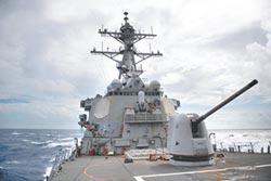 美艦再經台海 解放軍海空監控