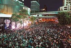示威者向泰皇室抗議 曼谷進入緊急狀態
