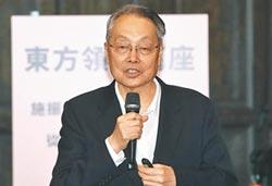 施振榮:服務業國際化 台灣下個機會