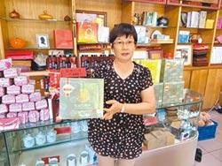 農業局助重建品牌 百年茶莊創生