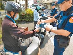 台南今年1~8月吊扣駕照逾3千件 民眾狂申訴