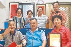 澎湖長壽島 26人瑞歷年最多