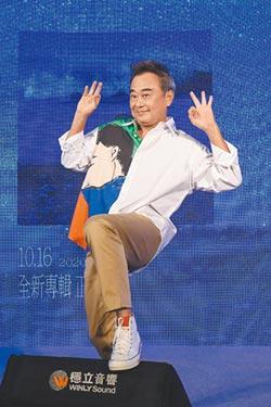 陳昇起風了連27年唱跨年